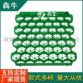 桂林市消防通道停车位平口植草格本地现货