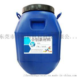 油墨配套烫画水性热熔胶 无纺布水性液体热熔胶