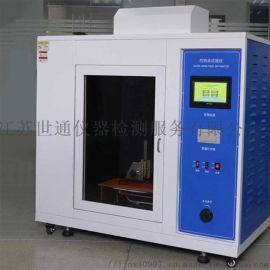 灼热丝试验机-南通世通仪器检测服务有限公司