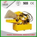 液压废金属剪断机 一体式剪切机