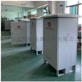 电源发生器10KVA 局端机型号YD-S10KVA