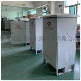 電源發生器10KVA 局端機型號YD-S10KVA