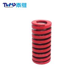红色中载荷JIS日标标准弹簧替代盘起米思米厂家直销