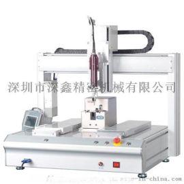 揭阳深鑫全自动拧螺丝机计算器拧紧固定螺丝机