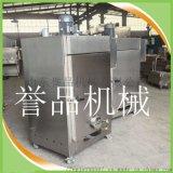 供应小型熏鸡炉-熟食店小型熏鸡炉设备-熏熟食设备