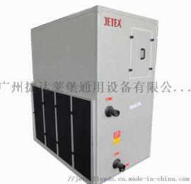 立式空调风柜 空调机组 空气处理机组