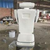 广州玻璃钢机器人外壳雕塑迎宾机器人外壳雕塑