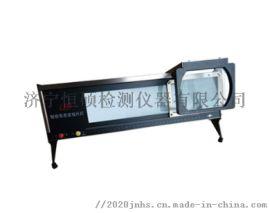 JV-3000D台式LED观片灯带移动放大