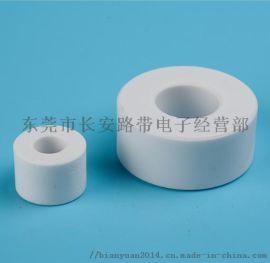 慢走丝绕线95氧化铝陶瓷轮  线切割陶瓷导线轮