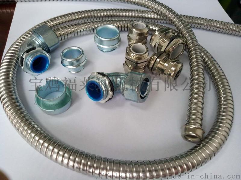 内丝金属软管接头锌合金材质