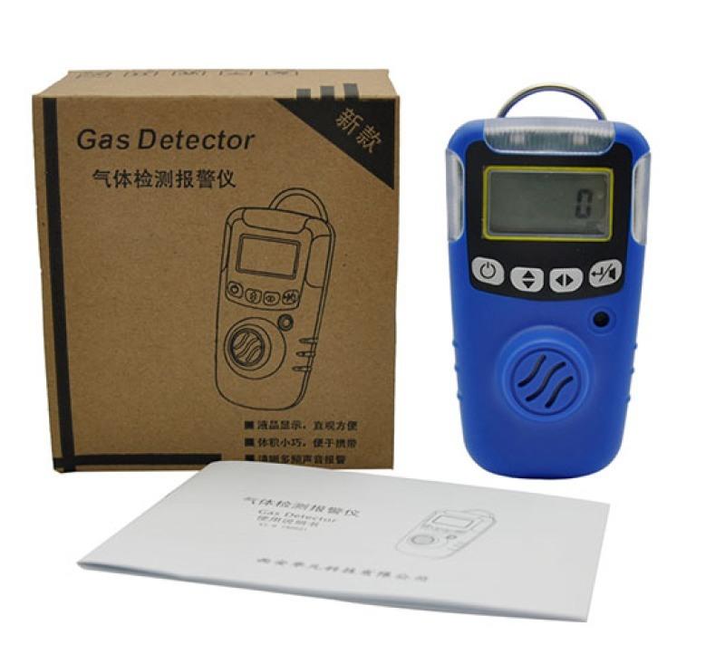 山西矿用防爆气体报警器15591059401