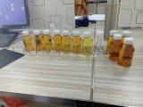 液體石蠟白油7號廠家白油7號成人油品專用潤滑油無味