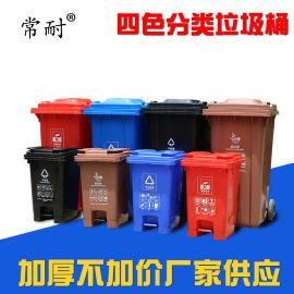四色垃圾箱