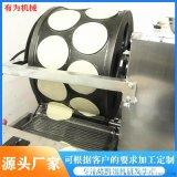 烤鸭饼机 YW100型自动上浆成型蛋皮机