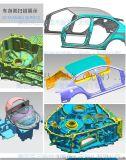 张家港汽车外观扫描,苏州产品测绘,无锡逆向建模