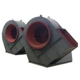 离心锅炉引风机  锅炉引风机厂家