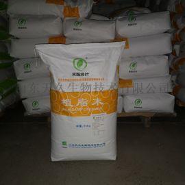 奶茶咖啡固体饮料厂家直销可代工可出口