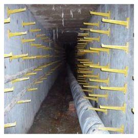 霈凯电缆支架 预埋式固定架 玻璃钢电缆沟支架