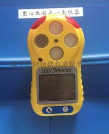 秦皇岛便携式四合一气体检测仪13572886989