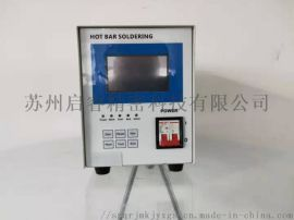 宁波汽车传感器塑料热熔铆接机 塑料铆接蘑菇头设备
