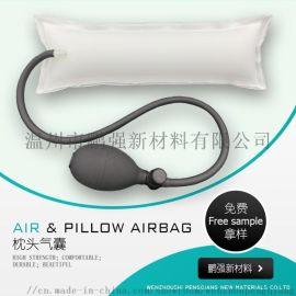 颈椎按摩气囊按摩枕充气枕头充气颈椎气囊枕头气囊