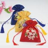 厂家生产定制珠宝首饰袋