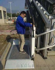 启运安装地下通道电梯残疾人爬升机智能无障碍设备