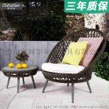 欧凯森 时尚家居户外阳台桌椅休闲躺椅茶几组合家具