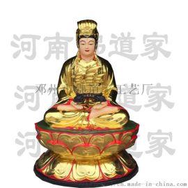 无生老母神像 1.3米老祖母神像 无极老母神像