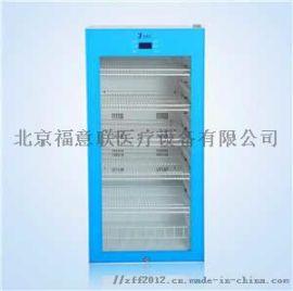 福意聯FYL-YS-280L藥品恆溫箱