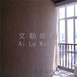 墙面艺术漆 稻草漆厂家 泥巴涂料 夯土墙艺术涂料