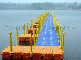 塑料浮筒海上小浮桥 网箱养殖平台浮桶 水上游艺设施
