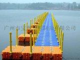 塑料浮筒海上小浮橋 網箱養殖平臺浮桶 水上遊藝設施