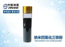 供应高纯纳米四氧化三铁粉