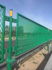 公路安全防眩网A鲁史公路安全防眩网生产厂家