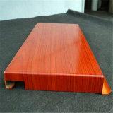 2.5仿古热转印铝单板  覆膜仿古铝单生产厂家