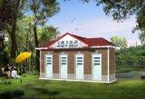 定製移動廁所 環保戶外衛生間  景區公園公共衛生間