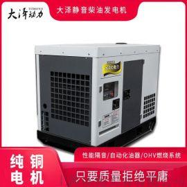 30KW三相柴油发电机电压平稳