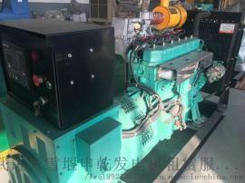 杭州周边租柴油发电机租赁