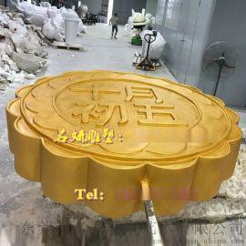 中秋節玻璃鋼月餅雕塑造型成餅廠公司美食文化極好點綴