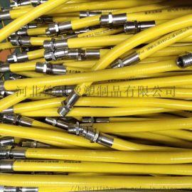 液压胶管高压油管破碎锤专用胶管可定制油管