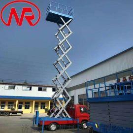 车载式剪叉升降机 车载式高空维修作业平台 升降平台