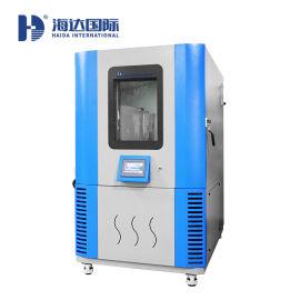 广东甲醛测试箱,HD-F801-3甲醛释放量气候箱