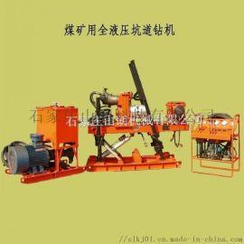 石家庄ZDY1200S煤矿用全液压坑道钻机