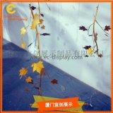 秋季模擬金屬葉子  展覽展示  模擬製作