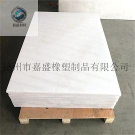 泰科纳超高900万分子量聚乙烯板 UPE耐磨板材