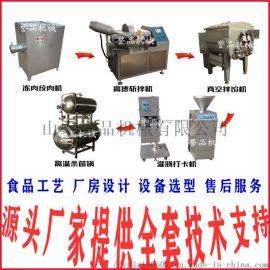 大型全自动液压灌肠机多少钱-小型加工香肠机器诸城
