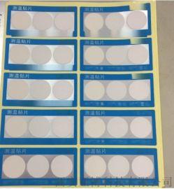 咸阳 变色测温贴片 三连片15591059401