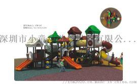 深圳兒童玩具廠家,戶外滑滑梯供應商