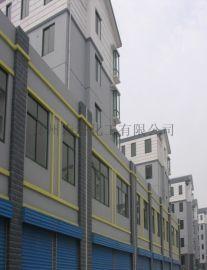 郑州森塔 内墙乳胶漆
